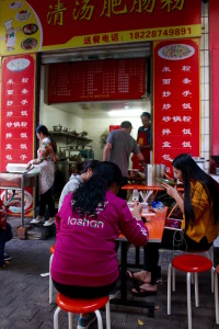Eating Out in China Price Vegan 1