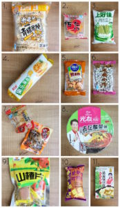 Authentic Chinese Vegan Snacks